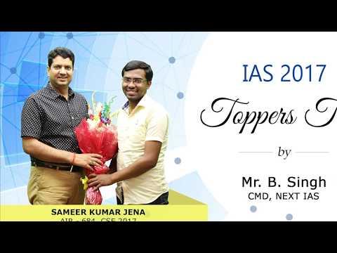 Topper's Talk : UPSC Topper Mr. Sameer Kumar Jena (civil Engineer)