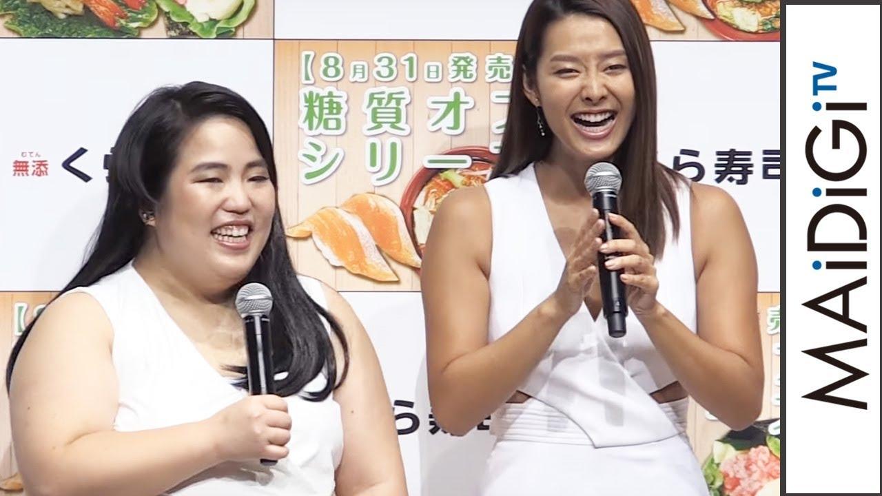 すみれ、ゆりやんレトリィバァの英語は「ファニー」「くら寿司」新商品 ...