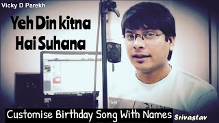 Birthday Song (Hindi) | By Vicky D Parekh | Dedicated To Ritesh By Jyoti Srivastav |