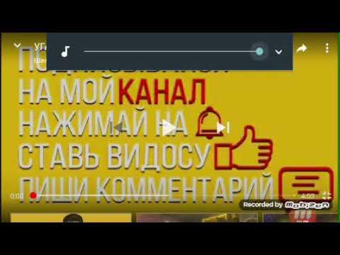 Смотрим видео и угадываем песню