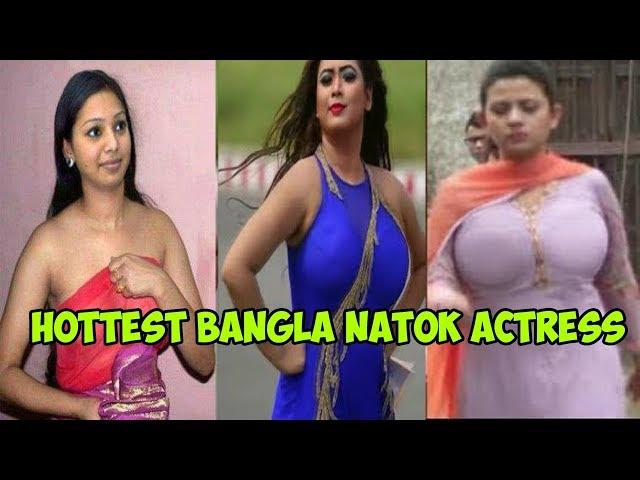 ? ?? ????? ????? ?????? ?????? | Top 5 Hottest Bangla Natok Actress 2018