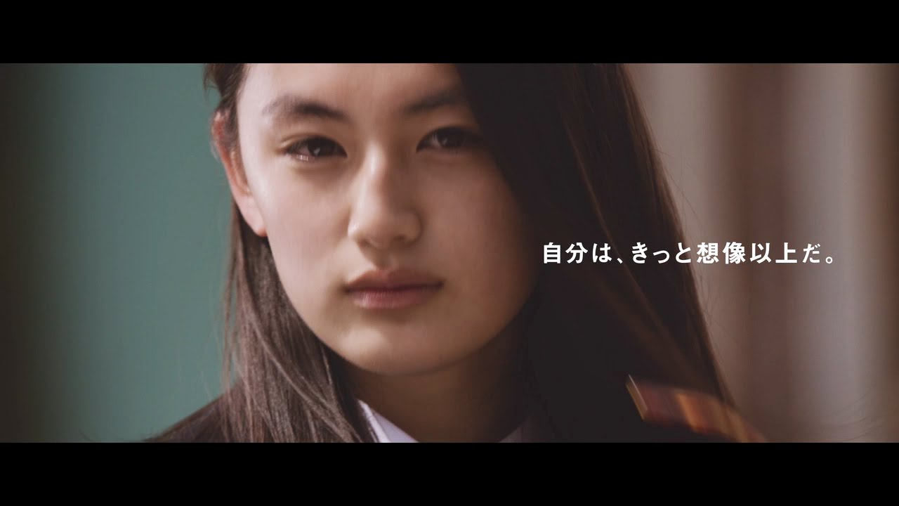 """""""登竜門""""ポカリCMに14歳新人・八木莉可子さんを抜てき ポカリスエット新TVCM「エール」篇 ..."""