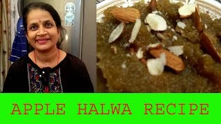 APPLE HALWA RECIPE | QUICK SWEET DISH RECIPE