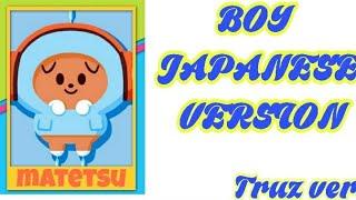 Download Treasure Boy (Japanese Version) lyrics Truz ver.