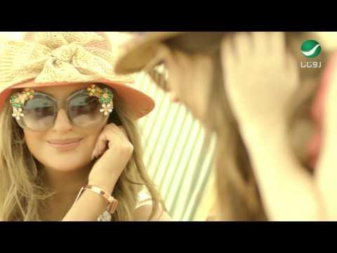 Shatha Hassoun ... Walhana - Video Clip | شذى حسون ... ولهانة - فيديو كليب