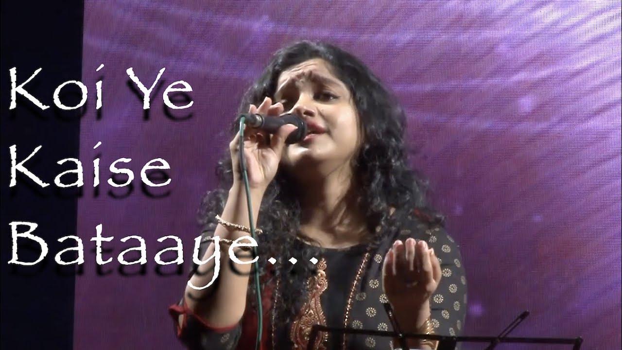 Koi Ye Kaise Bataaye by Anupama Roy | Jagjit Singh Concert | Arth