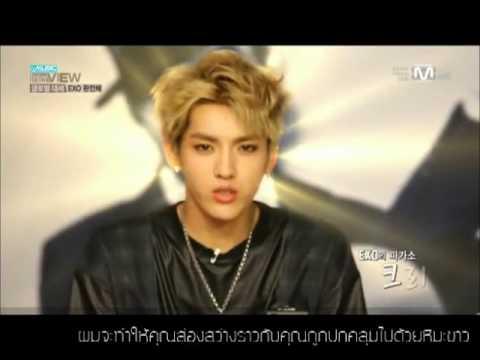 [EXO] KRIS : BOYFRIEND [Thai sub]