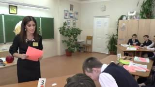 Урок по английскому языку в 6 классе по теме