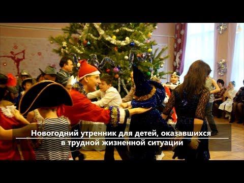 UTV. Новости севера Башкирии за 25 декабря (Нефтекамск, Дюртюли, Янаул, Татышлы)