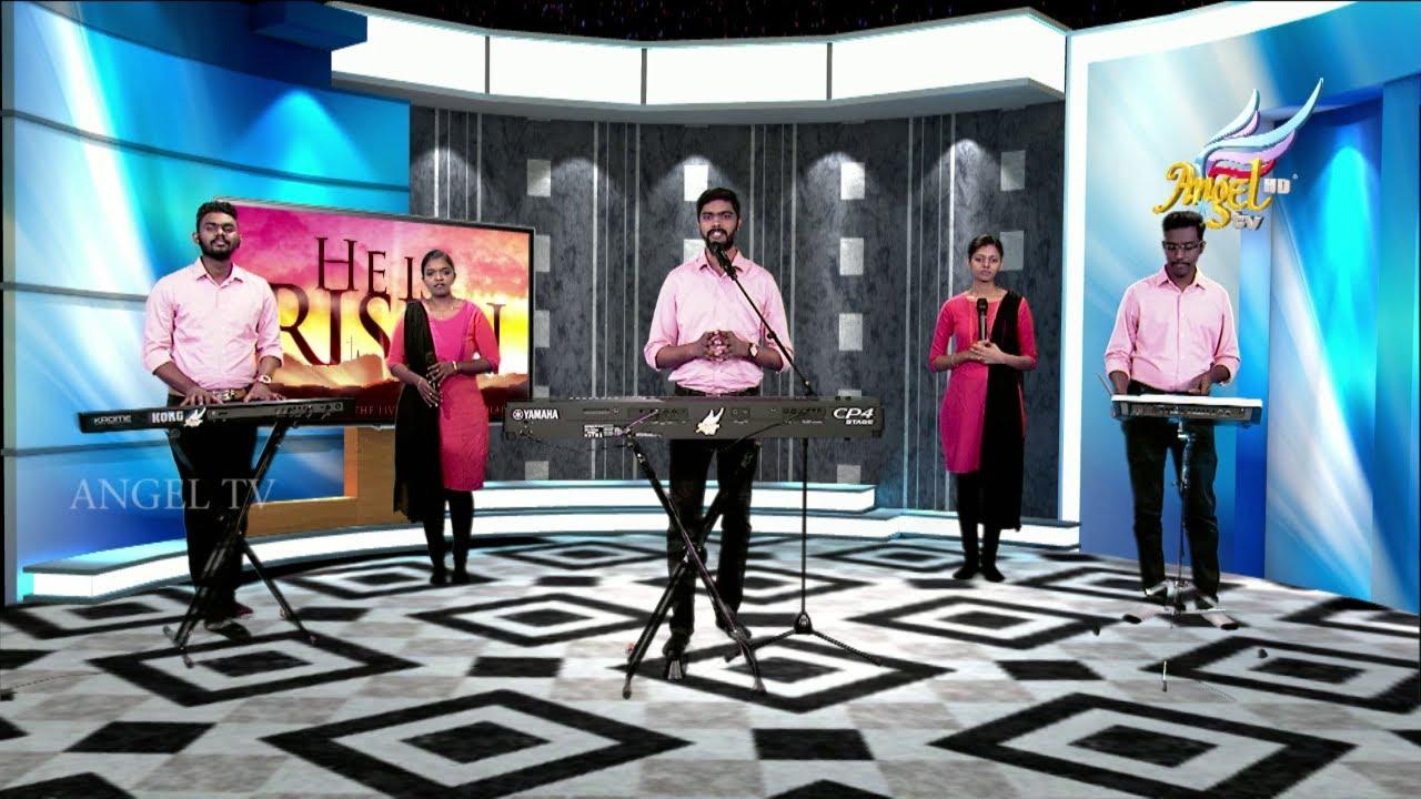 Sadhu Sundar Selvaraj | Evangelical Prophetic Service | Worship Session | 17th January 2021