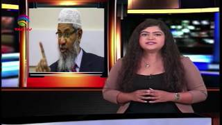 Newsweek South Asia October 21 @TAG TV Special News Bulletin on Terrorism