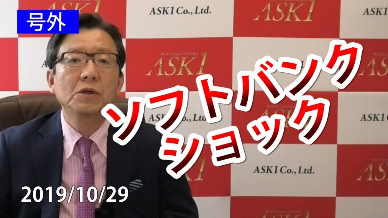 朝倉 慶 チャンネル 株式相場解説(朝倉慶チャンネル) 経済情報バックナンバー