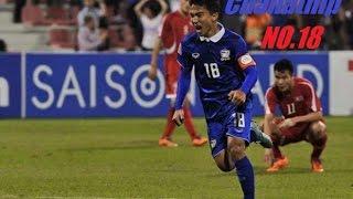 Chanathip Songkrasin SKILL : MVP AFF SUZUKI CUP 2014