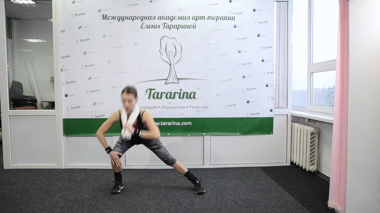 знакомства для участников упражнения тренинг арттерапевтический