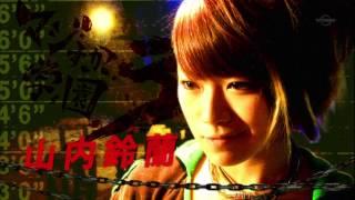 Majisuka Gakuen 3 OP thumbnail