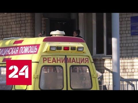 COVID-19: первая смерть в Подмосковье, четверо умерли в Москве - Россия 24