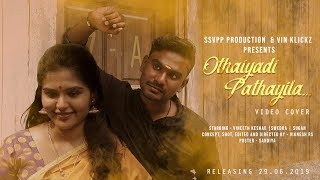 Kanaa Othaiyadi Pathayila Music Cover