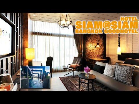 Great Hotel SIAM@SIAM BANGKOK!(SIAM AT SIAM)