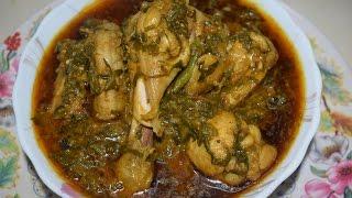 Chicken Palak ( चकन पलक ) Delicious Dish