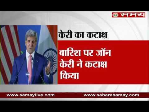 John Kerry cracks joke on Delhi rains
