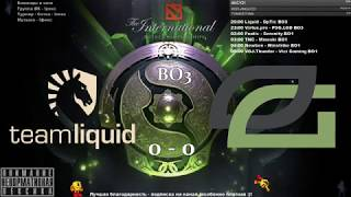 👍 [RU] Team Liquid  vs. OpTic Gaming - BO3 The International 2018 Playoff День 1