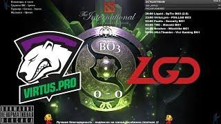 👍 [RU] Team Liquid  vs. OpTic Gaming - BO3 The International 2018 Playoff День 1