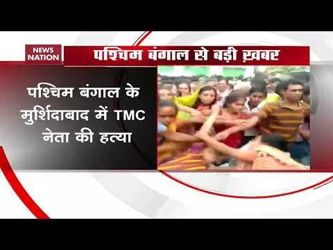Trinamool leader shot dead in West Bengal's Murshidabad