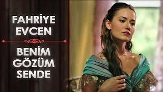 Repeat youtube video Çalıkuşu - Fahriye Evcen - Benim Gözüm Sende Klip