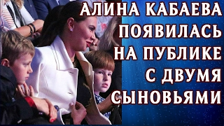 видео Алина Кабаева – биография, возраст, личная жизнь и дата рождения Алины Кабаевой