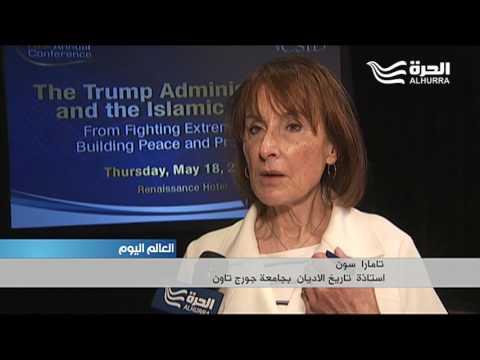 علاقة الادارة الاميركية والعالم الاسلامي... في مؤتمر مركز دراسات الاسلام والديموقراطية في واشنطن