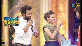 Ramprasad,Mounika Intro | ETV Ugadi Special Event | 6th April 2019 | ETV Telugu