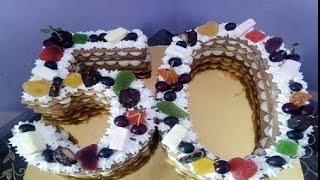 как сделать торт 50 лет