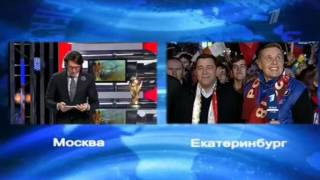 Сергей Исаев 1 канал Футбол