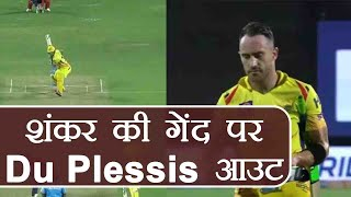 ipl live streaming sony six