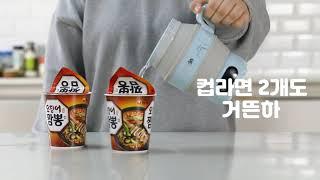 남양키친플라워_쿠킨여행용접이식전기포트