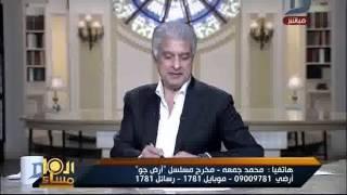 العاشرة مساء| ساق غادة عبد الرازق يثيرالفتنة الطائفية فى مسلسل أرض جو