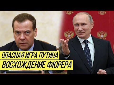 В Кремле назревает: Путин опоздал уйти мирно