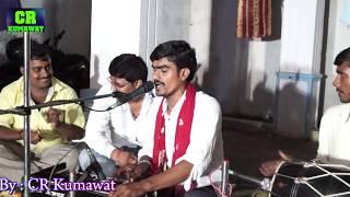 जरणी जोगमाया - Marwadi Desi Bhajan Live | Singar Omprakash Kumawat