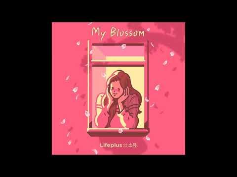 SOYOU (소유) - My Blossom [MP3 Audio]
