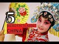 5 WEIRD PRACTISES IN CHINA !!!