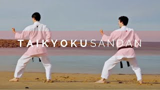 Taikyoku Sandan - Yellow Belt Karate Kata