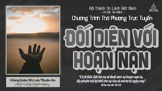 HTTL TÂN MINH - Chương trình thờ phượng Chúa - 25/07/2021