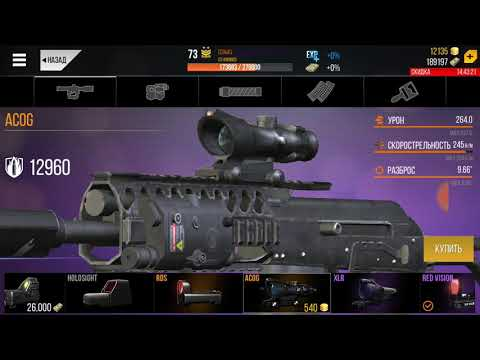 Top 10 моих любимых оружий в Modern Strike Online