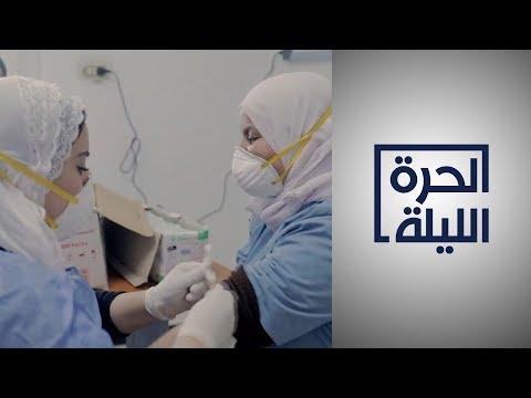 ماذا وراء اعتقال عدد من الأطباء في مصر؟  - 22:58-2020 / 5 / 28