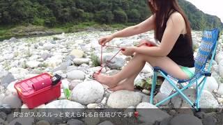 ソロキャンプ テント内準備 前半 thumbnail