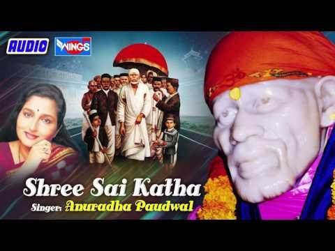 shirdi-sai-baba-bhajan-|-shree-shiv-sai-jai-shree-shiv-sai-|-shree-sai-katha-|-anuradha-paudwal