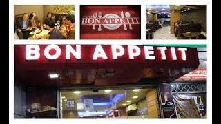 খাবার মেন্যু সাথে দাম দেয়া আছে !! Bon appetit restaurant !!574/c,block-c ,khilgoan dhaka -1219!!