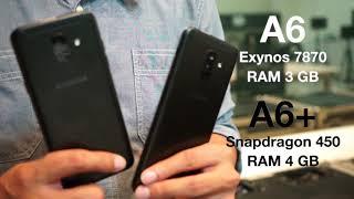 เปรียบเทียบ Samsung Galaxy A6 และ Samsung Galaxy A6+ ความเหมือนที่แตกต่าง ในราคาสุดคุ้ม