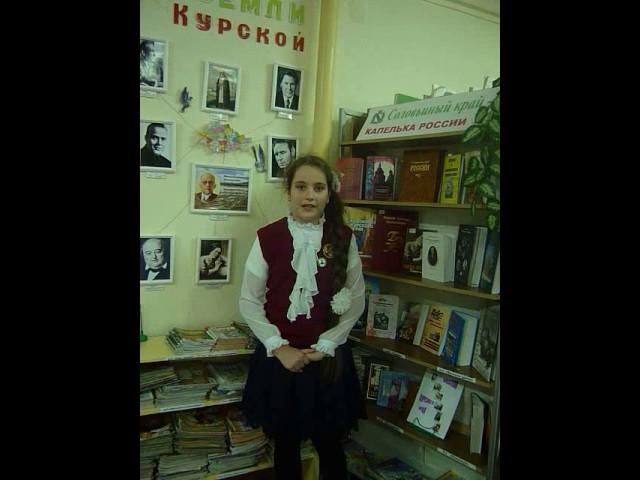 Изображение предпросмотра прочтения – АлександраКлюкина читает отрывок изпроизведения «Слово о полку Игореве» Н.А.Заболоцкого