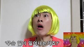 """He-Man: """"HEYEAYEA"""" parody [GoToe PARODY]"""